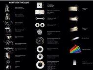 Комплектующие для натяжных потолков от Артфолио Компания Артфолио крупный производитель комплектующих для монтажа натяжного потолка  Предлагаем Ваше, Барнаул - Отделочные материалы