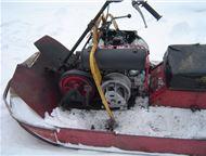 Барнаул: Четырехтактные двигатели для снегоходов Буран и Рысь Новые четырехтактные двигатели для снегоходов Буран и Рысь. Аналог «Хонда», воздушного охлаждения