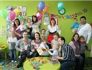 Детский клуб Веселкин открывает свои двери для маленьких друзей! Детский клуб Веселкин приглашает к себе в гости маленьких друзей. . .   В детском к, Москва - Детские магазины