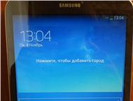 планшетный ноутбук продам новый планшетный ноутбук samsung galaxy tab 3 8. 0 sm-t3100gnaser 16 gb коричневый, Москва - КПК и коммуникаторы