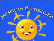 Москва: Интернет магазин детских товаров Дорогие друзья, в интернет-магазине «Мамино Солнышко» Вы можете заказать все необходимые товары для новорожденных, а