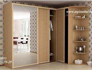 Москва: Мебель на заказ, от производителя Мебель на заказ  Дизайн и производство мебели на заказ: шкафы-купе, шкафы, гардеробные комнаты, детская мебель, прих
