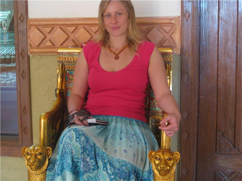 Знакомства массаж москва